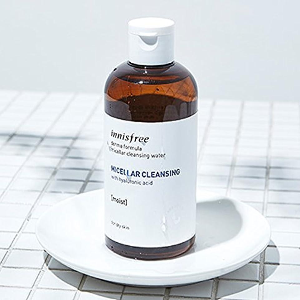 説教する仲良しブランドイニスフリーダーマフォーミュラミセルクレンジングウォーター250ml Innisfree Derma Formula Micellar Cleansing Water 250ml [海外直送品][並行輸入品] (#1....