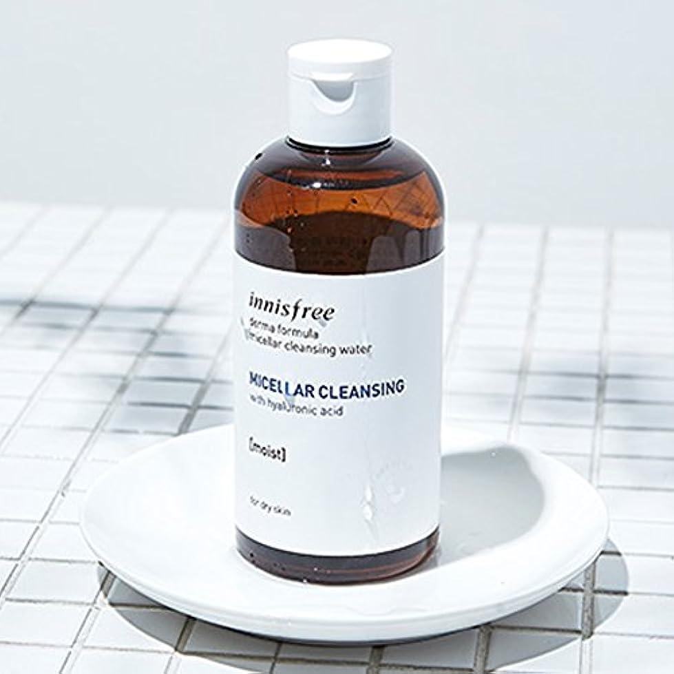 餌分子ジャムイニスフリーダーマフォーミュラミセルクレンジングウォーター250ml Innisfree Derma Formula Micellar Cleansing Water 250ml [海外直送品][並行輸入品] (#1....
