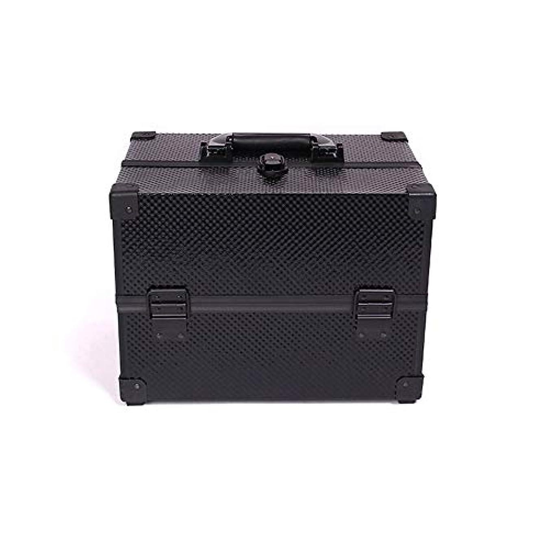 接続されたアサートカバーBALLEEY 化粧箱アルミケース理髪ボックス美容化粧品フェイクレザーブラックメンズとレディースユニバーサルトラベルバッグレシーブバッグ洗濯バッグ (色 : 黒)