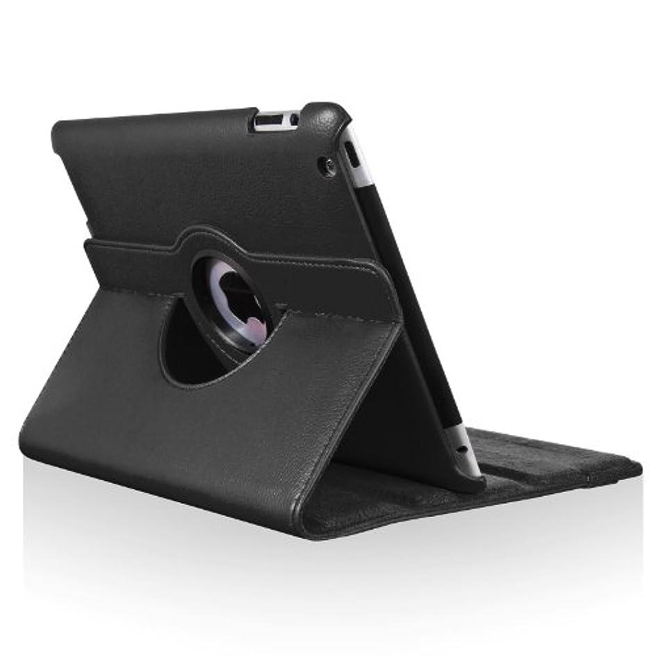 嘆くリブポーターiPad2 iPad3 iPad4 360度回転式 スタンド仕様 レザー ケース 液晶保護フィルム付き ブラック