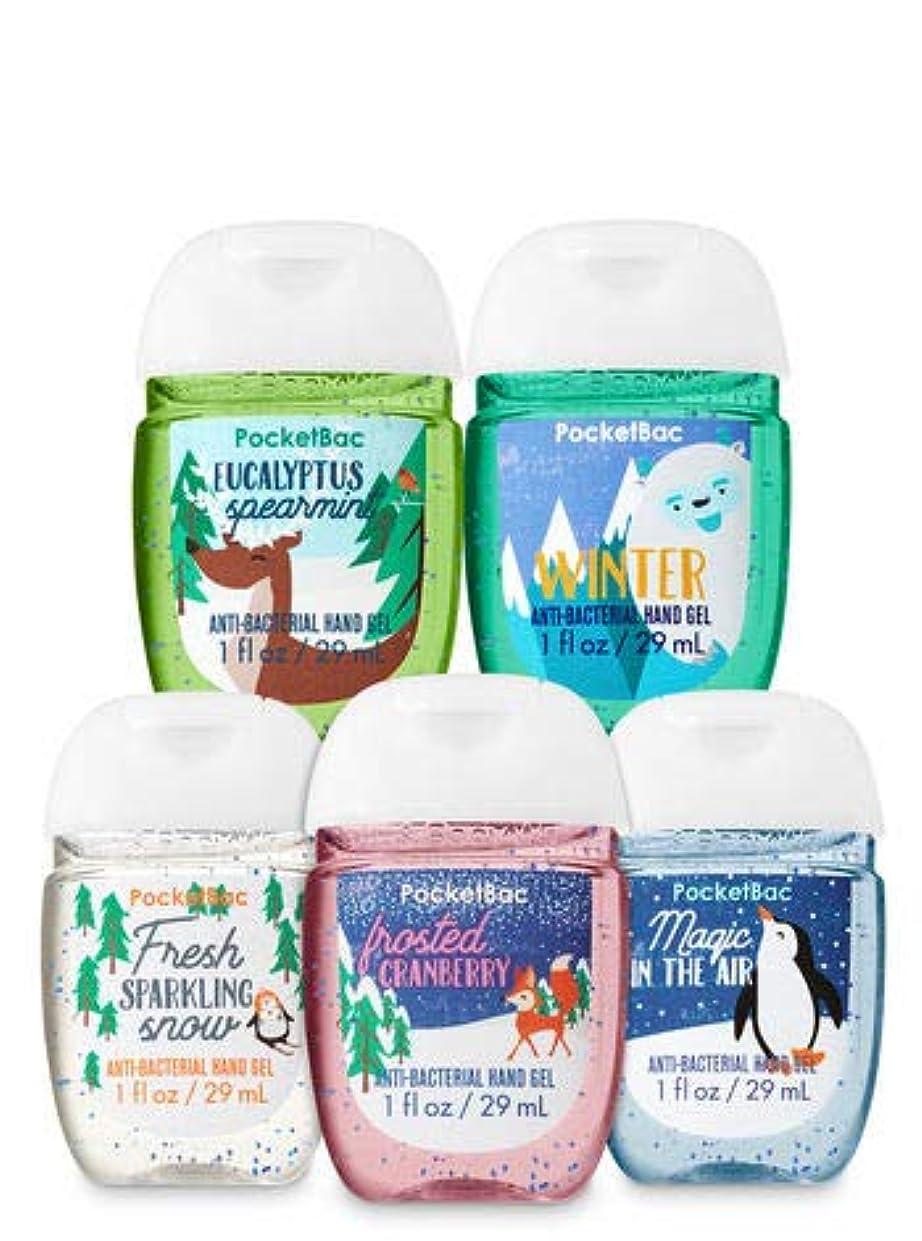 特徴ケーブル写真を描く【Bath&Body Works/バス&ボディワークス】 抗菌ハンドジェル 5個セット スノーディライトフル Snow Delightful PocketBac Hand Sanitizer Bundle (5-pack...