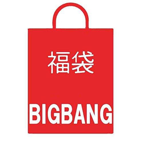 プチ 福袋 BIGBANG グッズセット 2018年 ver...