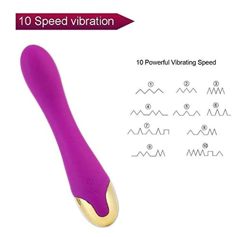 ソートケーブルスティックLQZYTY 女性のための10の速度の振動充満マッサージの棒の電気シミュレーションの陰茎 T-shirt