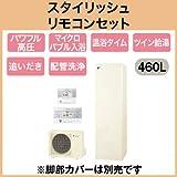 【スタイリッシュリモコン付】 ダイキン エコキュート フルオートタイプ 角型 パワフル高圧 460L EQ46TFV + BRC083A1