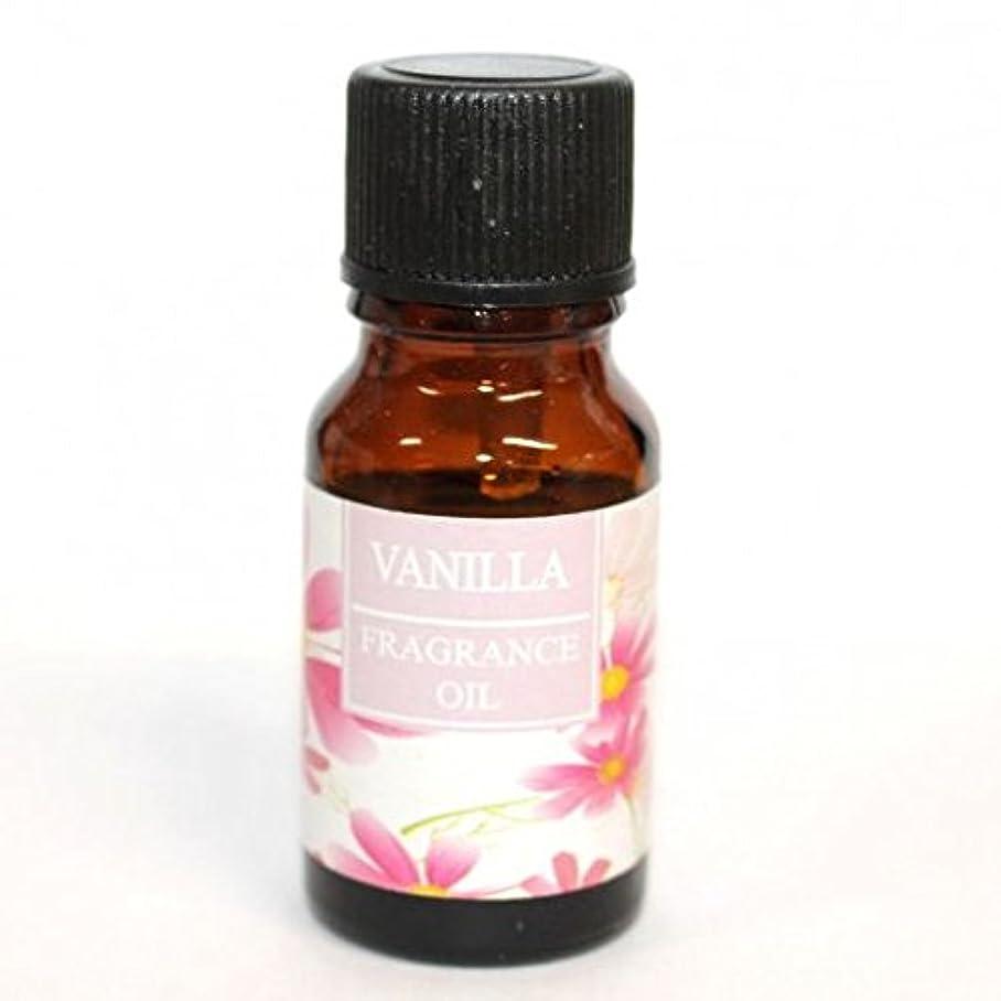 野心成り立つ下にRELAXING アロマオイル フレグランスオイル VANILLA バニラの香り RQ-04