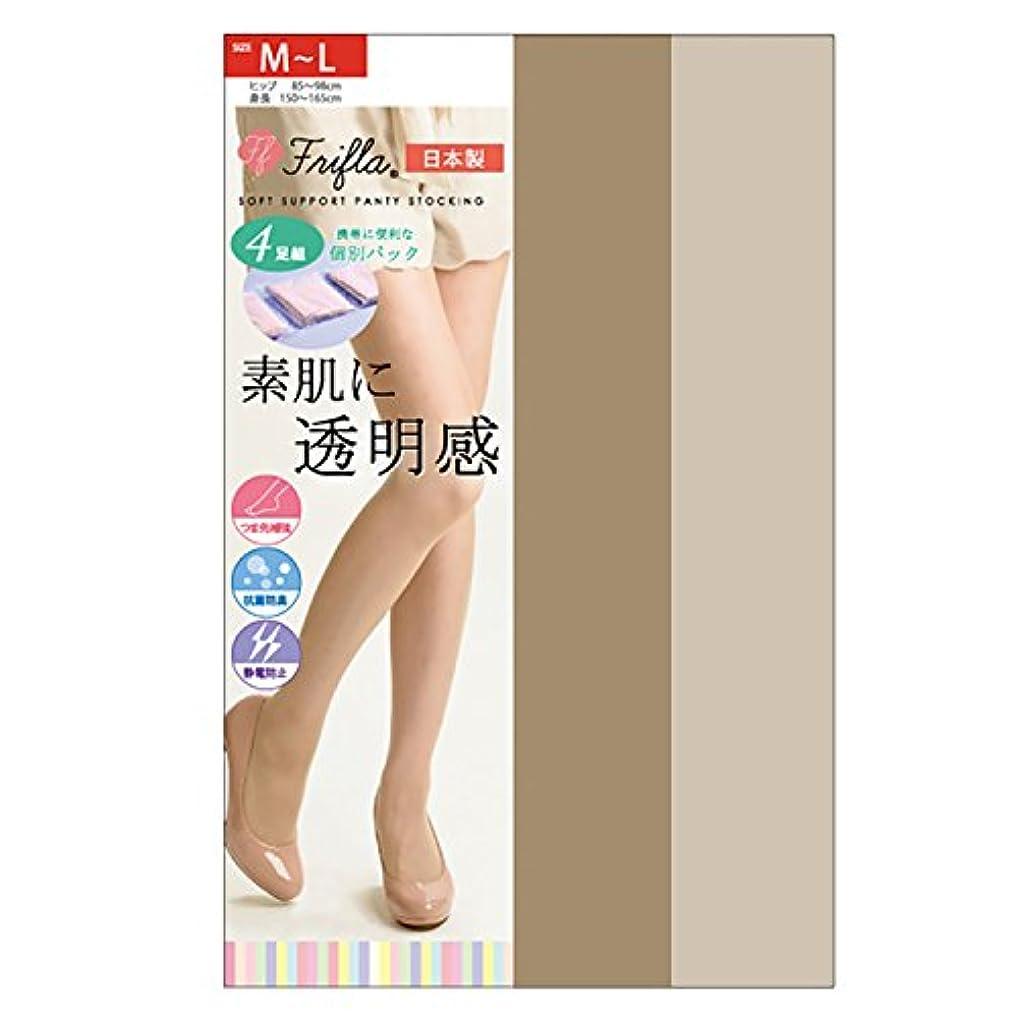 素肌に透明感 ソフトサポートタイプ 交編ストッキング 4足組 日本製-素肌感 個包装 抗菌防臭 静電気防止 M-L L-LL パンスト (M-L, ヌードベージュ)