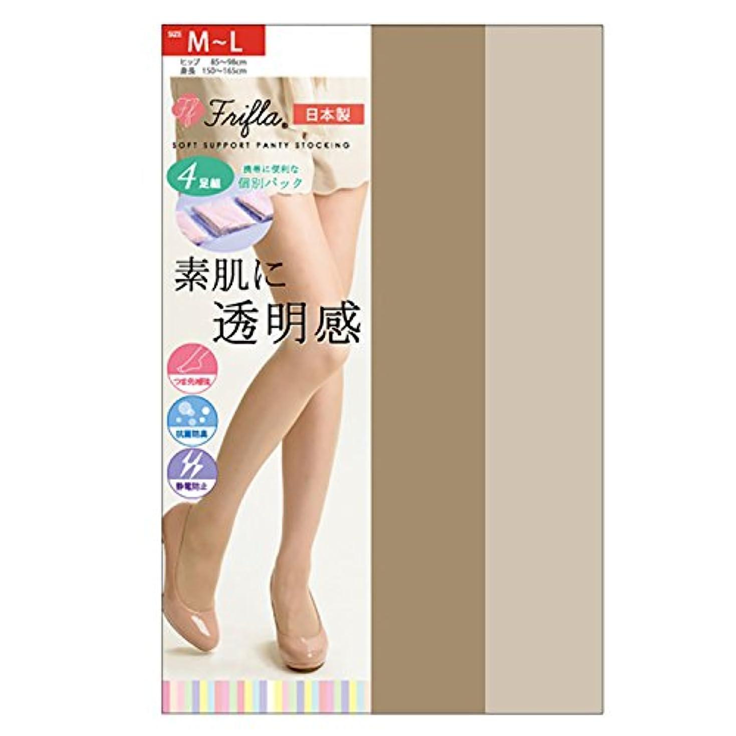 追放するサンダル酔った素肌に透明感 ソフトサポートタイプ 交編ストッキング 4足組 日本製-素肌感 個包装 抗菌防臭 静電気防止 M-L L-LL パンスト (M-L, ヌードベージュ)