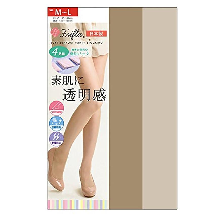 に応じてくるみ重要素肌に透明感 ソフトサポートタイプ 交編ストッキング 4足組 日本製-素肌感 個包装 抗菌防臭 静電気防止 M-L L-LL パンスト (M-L, ヌードベージュ)