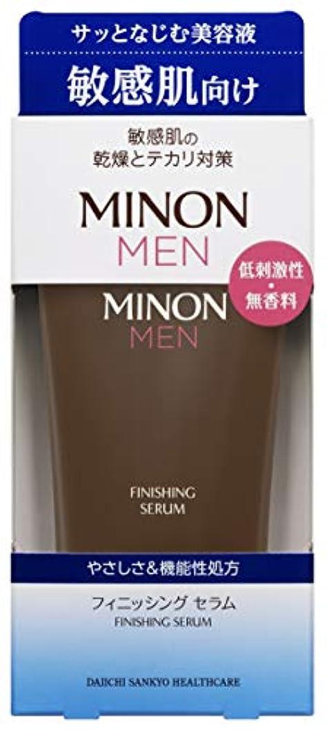 期待する成長する植物学MINON MEN(ミノン メン) フィニッシング セラム【美容液】