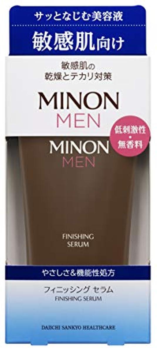 掃除購入消毒剤MINON(ミノン) メン フィニッシング セラム【美容液】 60g