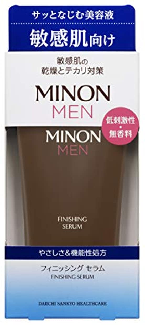 に同意する芽宿るMINON(ミノン) メン フィニッシング セラム【美容液】 60g