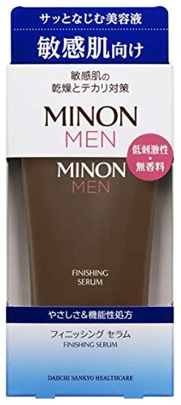 便利飽和する震えMINON(ミノン) メン フィニッシング セラム【美容液】 60g