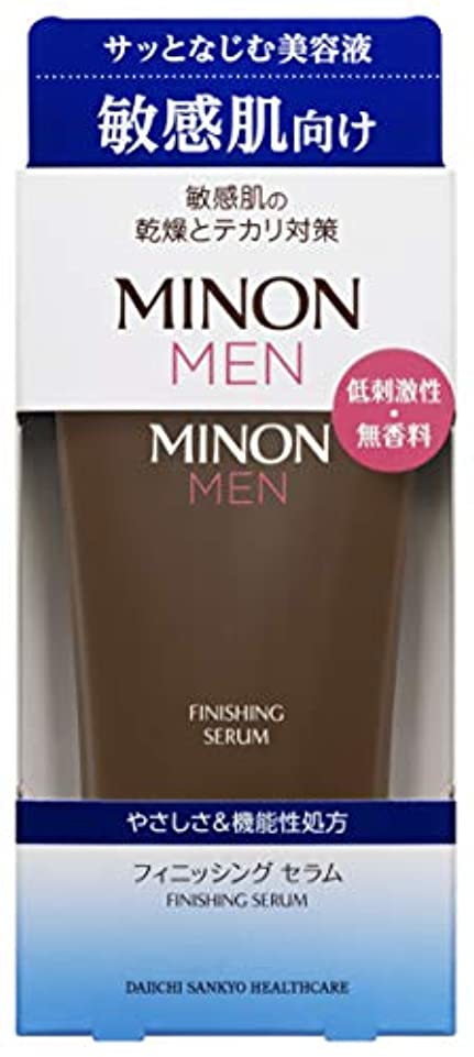 インセンティブ例示するミルクMINON MEN(ミノン メン) フィニッシング セラム【美容液】