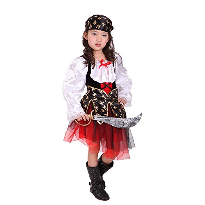 光電連帯イーウェル(上海物語)Shanghai Story 当店オリジナル包装 子供用 ハロウィン 仮装 海賊に変身!本格的 ダンス コスチューム パイレーツ 女の子 仮装 2点セット サイズ XL