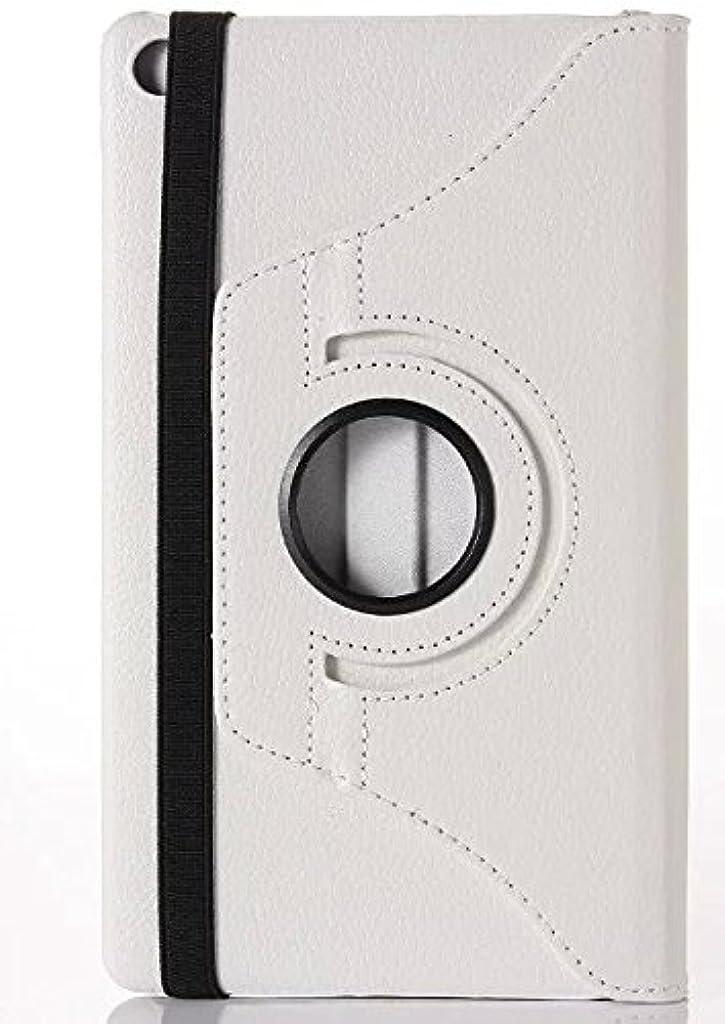 マンハッタンボックス経過dtab Compact d-02H ケース Huawei MediaPad M2 8.0 カバー 3点セット 保護フィルム タッチペン 白