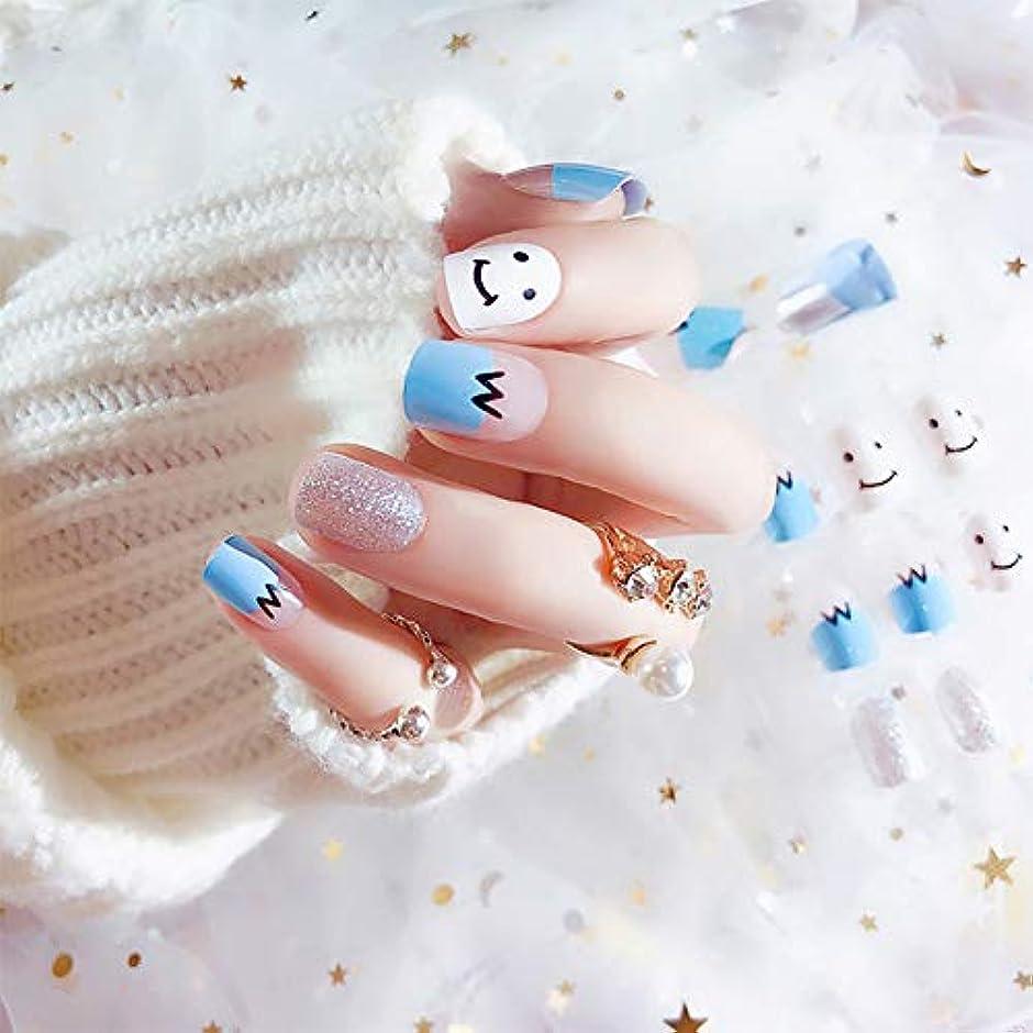 ガジュマルジュース平衡XUTXZKA 24ピースネイルスマイリーショートネイルアートのヒント女性のステッチカラー偽造爪