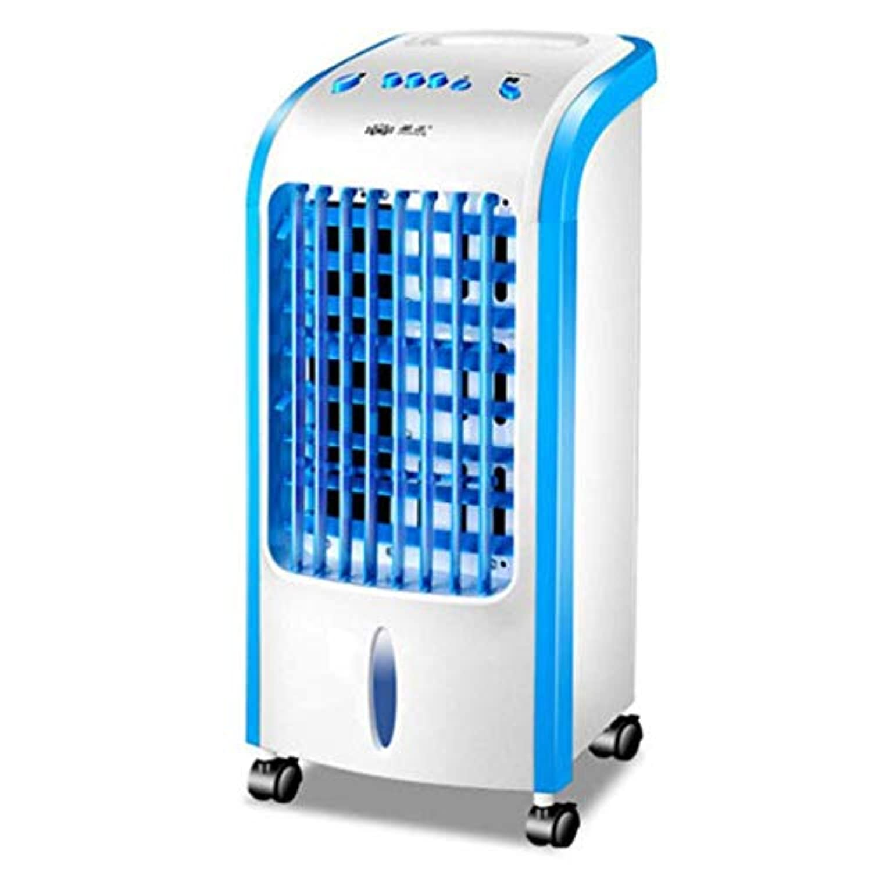 空調ファン 空調ファン家庭用シングル冷温ファンモバイル小型加湿浄化 (色 : Remote control)