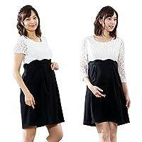 Sweet Mommy マタニティワンピース 授乳服 コードレース×スカラップ 【半袖】 L ホワイト×ブラック