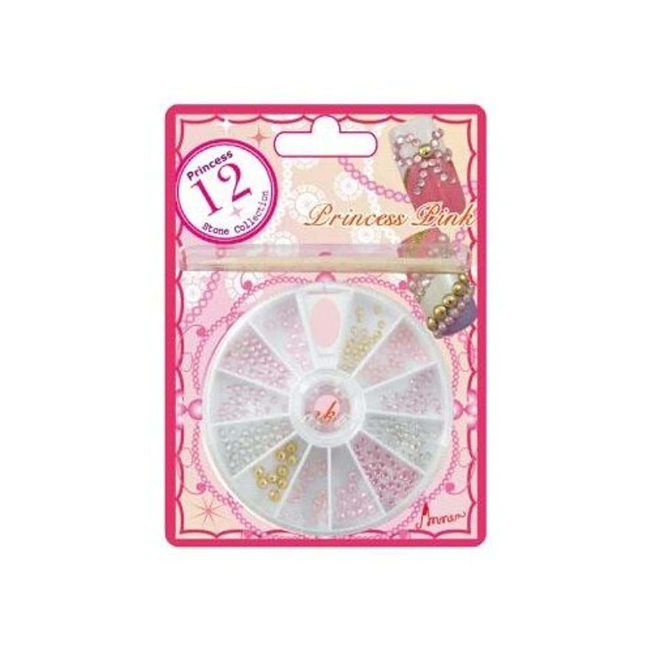 どういたしまして番号一致するストーンコレクション プリンセス ピンク