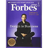 Forbes JAPAN(フォーブスジャパン) 2019年 02 月号 [雑誌]