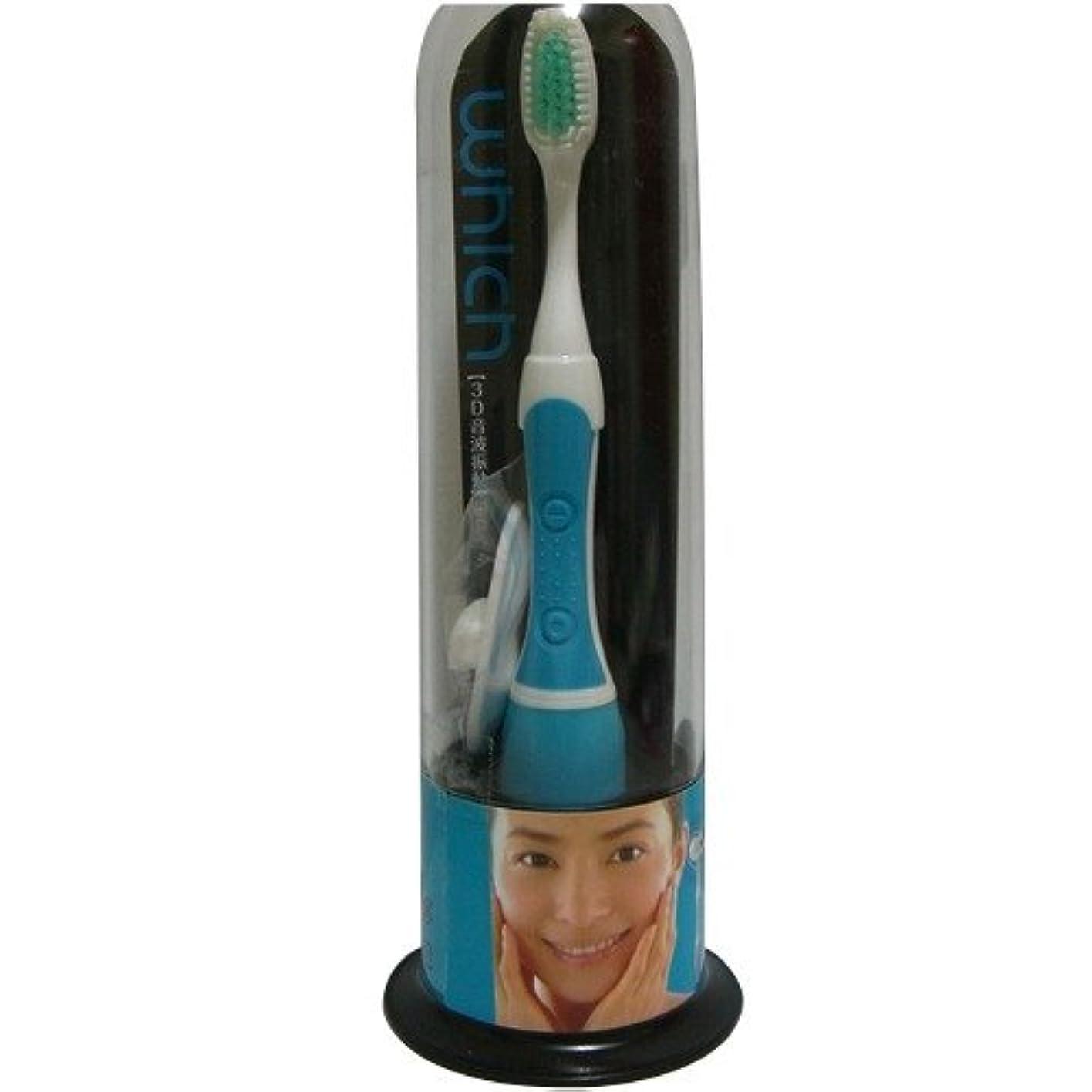 平らにするレーニン主義予防接種Which ウィッチ 音波振動歯ブラシ ブルー