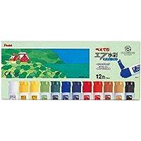 ぺんてる エフ水彩 ポリチューブ WFC1-12-5 12色 5組