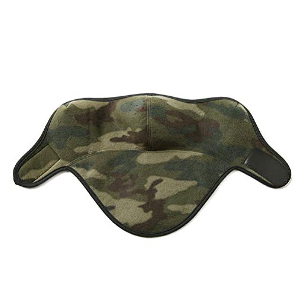 シンプルさ名前で変換BSTOPSEL 3 in 1暖かいマスク男女兼用熱通気性マスク防風イヤーマフ
