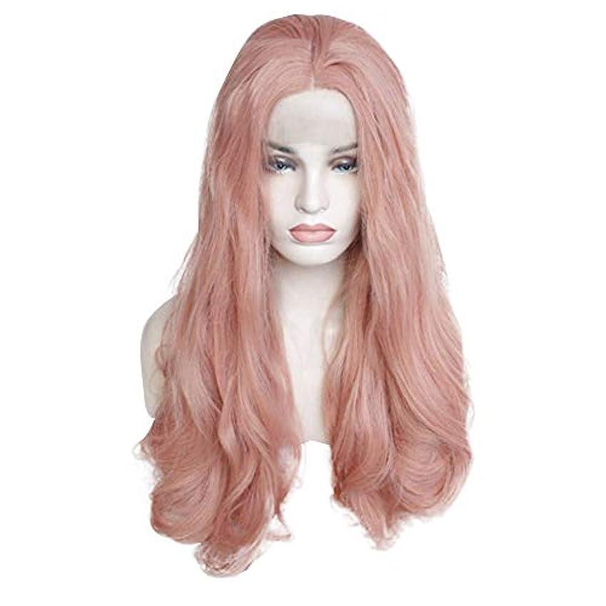 地味なマンモス遅滞女性のためのピンクのかつら、女性のためのファッションロングカーリーウィッグスモールウェーブウィッグとして自然な日常のコスプレ衣装のかつらかつら