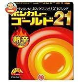 大塚食品 ボンカレーゴールド21 熱辛210g×30個入