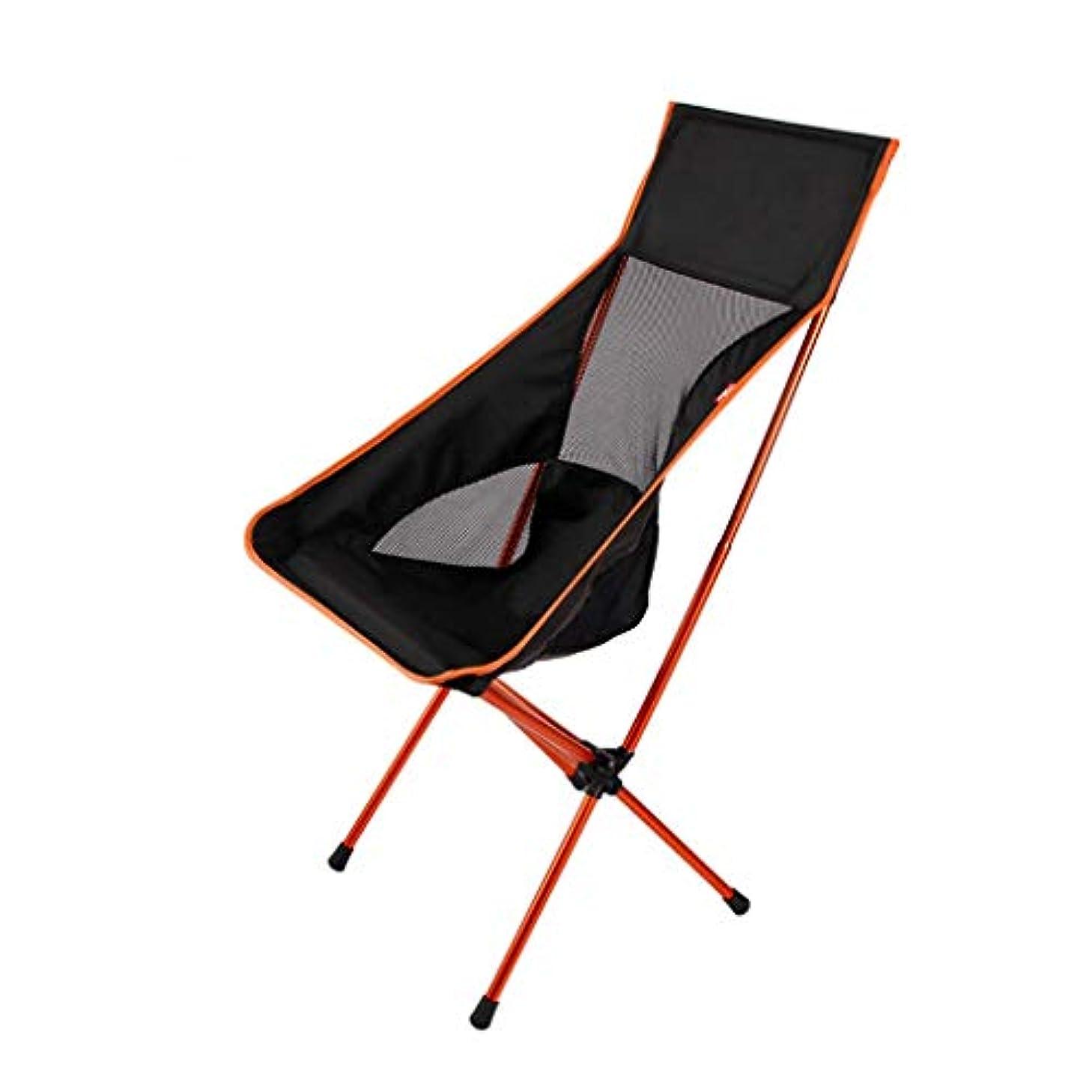 スーツ持ってるわずかな屋外釣り椅子キャンプ折りたたみポータブル背もたれレジャームーンビーチスツール (色 : オレンジ, サイズ さいず : 100*90*40cm)
