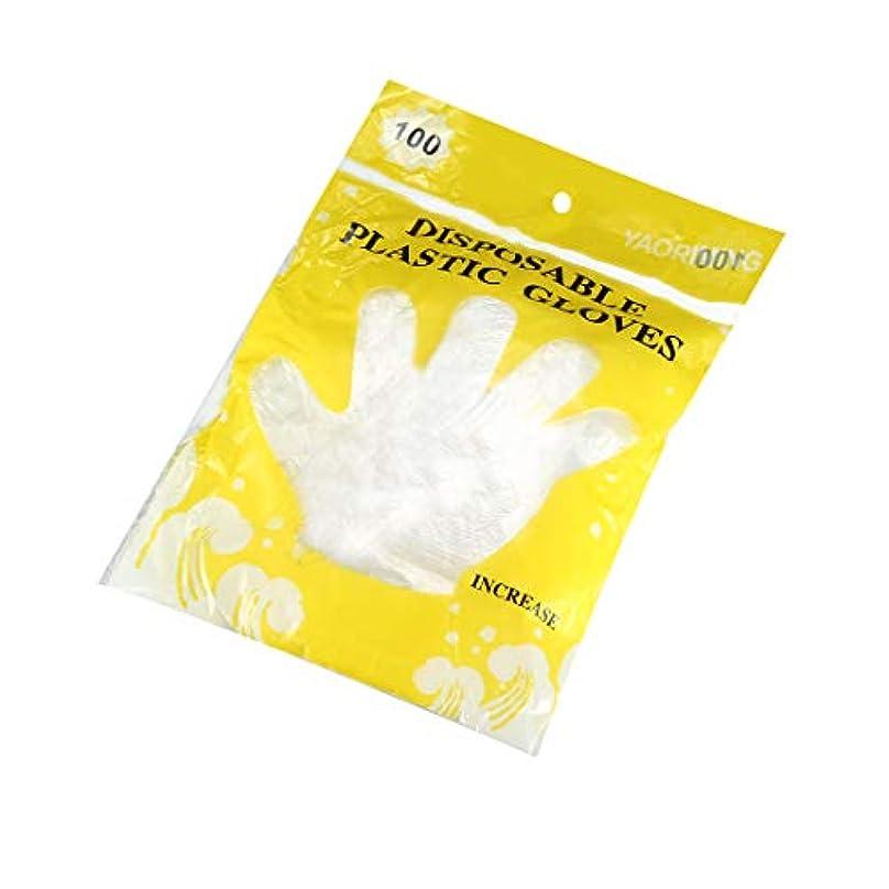 受粉者汚物プラットフォームuxcell 使い捨て手袋 PE ガーデン家庭用レストランバーベキューグローブフード ワンサイズ