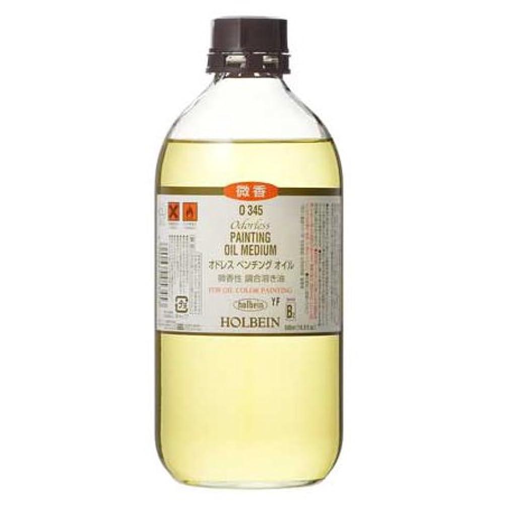 姉妹悪化する砂利ホルベイン 画用液 オドレス ペンチングオイル 500ml
