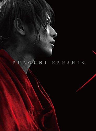 るろうに剣心 伝説の最期編 豪華版(本編Blu-ray+特典DVD+特典Blu-ray)(初回生産限定仕様)