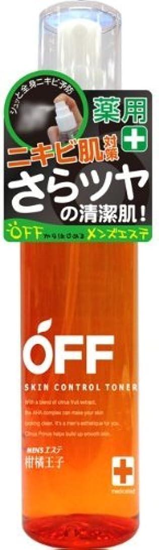 触覚戸惑うからに変化する柑橘王子 スキンコントロールトナーN