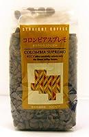 UCC コロンビアスプレモ AP200g