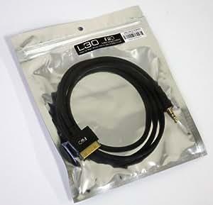 【国内正規品】 オヤイデ Fiio iPod/iPhone/iPad専用ドック・オーディオケーブル 100cm L30