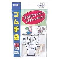 カワモト ゴム手袋 10枚 ×3個