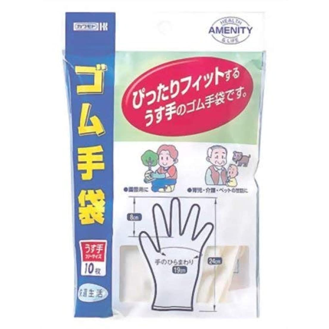 チーズナサニエル区戦略カワモト ゴム手袋 10枚 ×6個