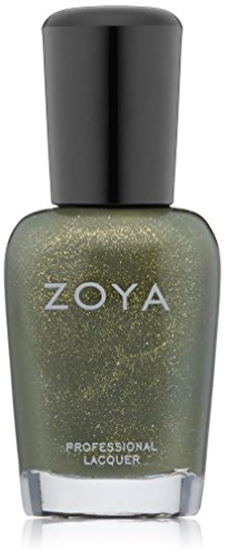 幻想心理的に放つZOYA ゾーヤ ネイルカラー ZP573 YARA ヤラ 15ml 明るいゴールドの輝きをたたえた、スモーキーオリーブ マット?グリッター/メタリック 爪にやさしいネイルラッカーマニキュア