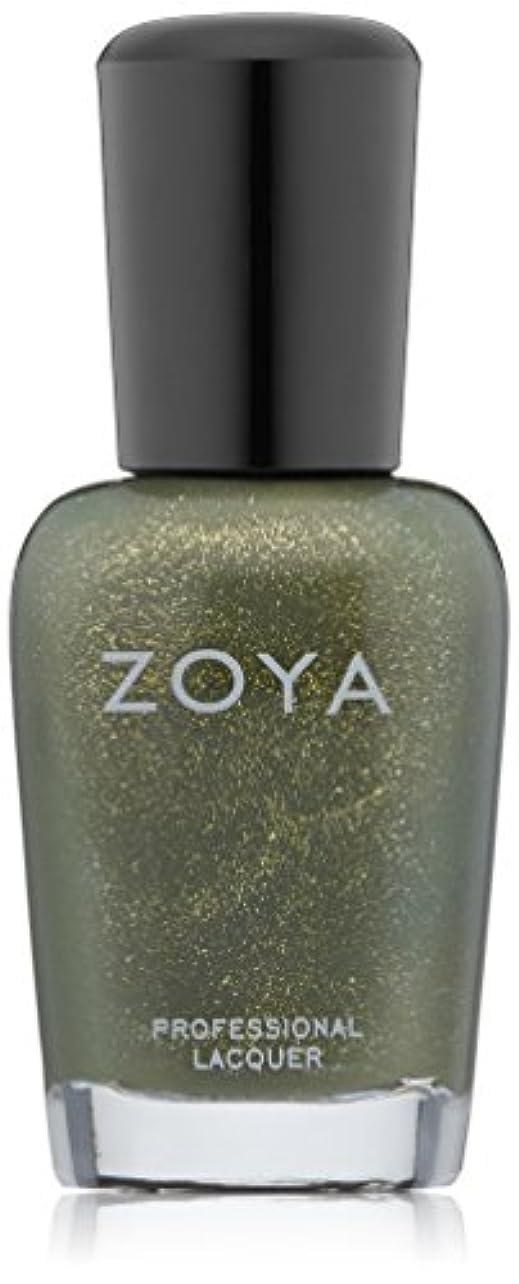 本能ソロ欠陥ZOYA ゾーヤ ネイルカラー ZP573 YARA ヤラ 15ml 明るいゴールドの輝きをたたえた、スモーキーオリーブ マット?グリッター/メタリック 爪にやさしいネイルラッカーマニキュア