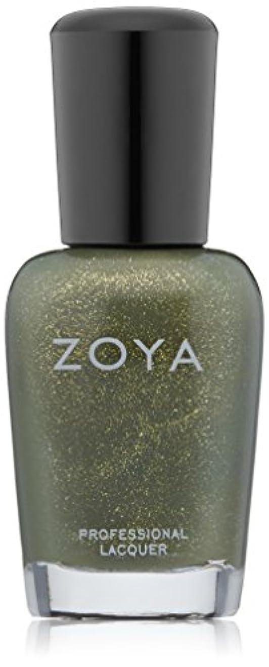 クラッシュ運命的な疼痛ZOYA ゾーヤ ネイルカラー ZP573 YARA ヤラ 15ml 明るいゴールドの輝きをたたえた、スモーキーオリーブ マット?グリッター/メタリック 爪にやさしいネイルラッカーマニキュア