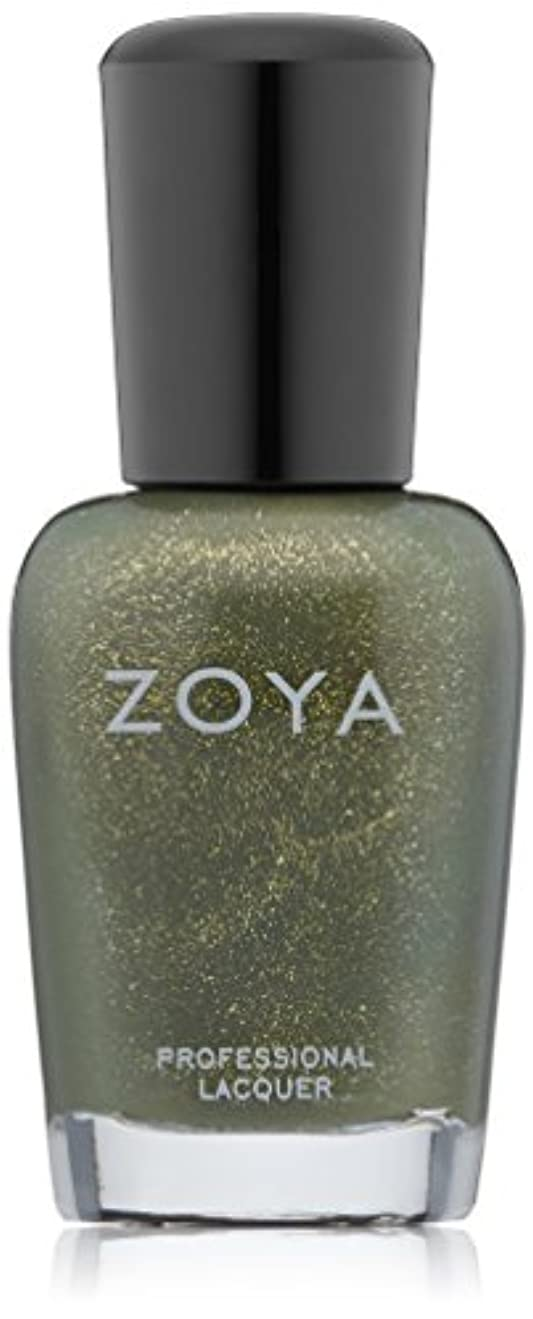 抜け目がない水陸両用メールZOYA ゾーヤ ネイルカラー ZP573 YARA ヤラ 15ml 明るいゴールドの輝きをたたえた、スモーキーオリーブ マット?グリッター/メタリック 爪にやさしいネイルラッカーマニキュア