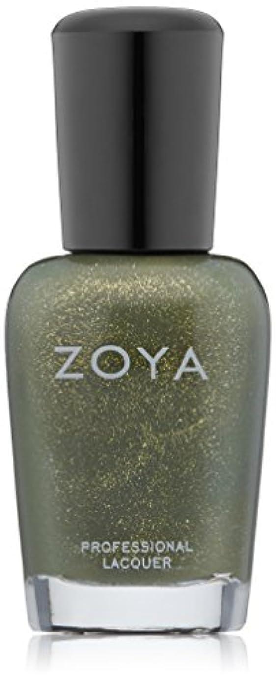 教会マットレス原理ZOYA ゾーヤ ネイルカラー ZP573 YARA ヤラ 15ml 明るいゴールドの輝きをたたえた、スモーキーオリーブ マット?グリッター/メタリック 爪にやさしいネイルラッカーマニキュア