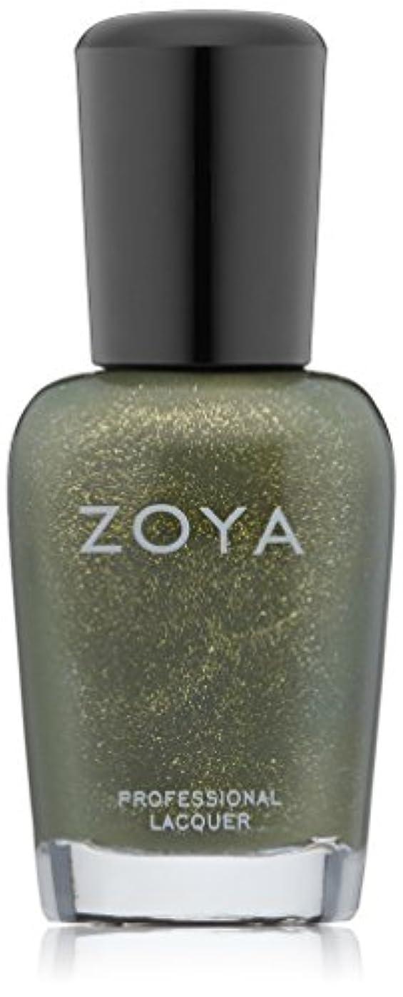 溢れんばかりのお手入れ近代化ZOYA ゾーヤ ネイルカラー ZP573 YARA ヤラ 15ml 明るいゴールドの輝きをたたえた、スモーキーオリーブ マット?グリッター/メタリック 爪にやさしいネイルラッカーマニキュア