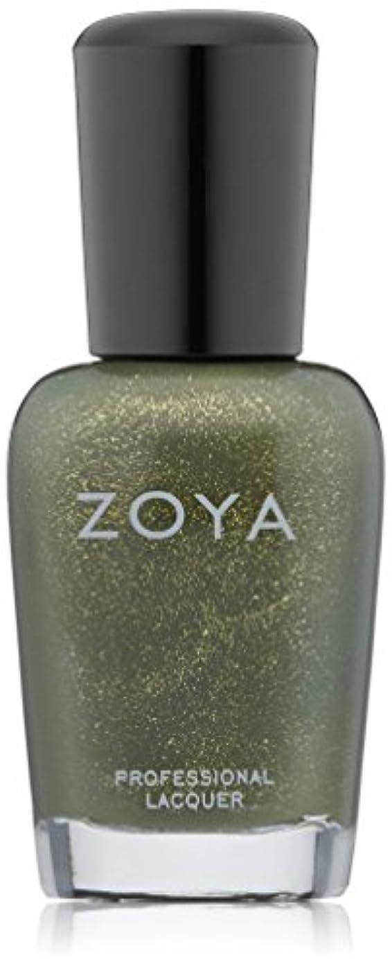グラフィック肥料難民ZOYA ゾーヤ ネイルカラー ZP573 YARA ヤラ 15ml 明るいゴールドの輝きをたたえた、スモーキーオリーブ マット?グリッター/メタリック 爪にやさしいネイルラッカーマニキュア