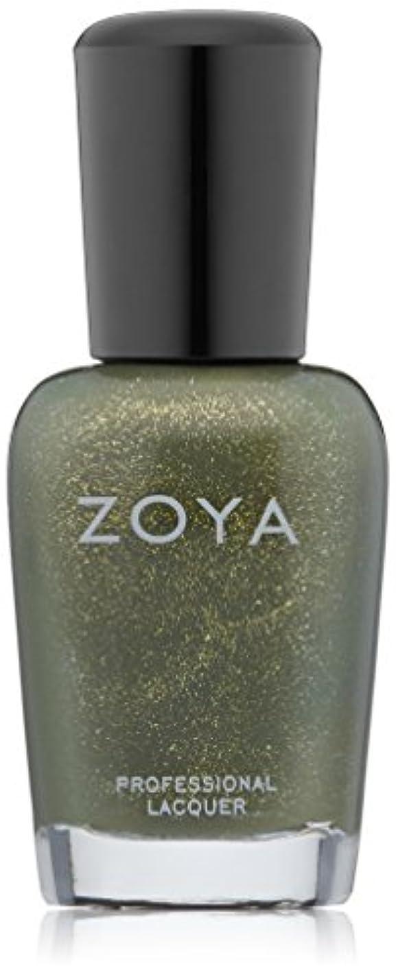 クスコ究極のシェアZOYA ゾーヤ ネイルカラー ZP573 YARA ヤラ 15ml 明るいゴールドの輝きをたたえた、スモーキーオリーブ マット?グリッター/メタリック 爪にやさしいネイルラッカーマニキュア