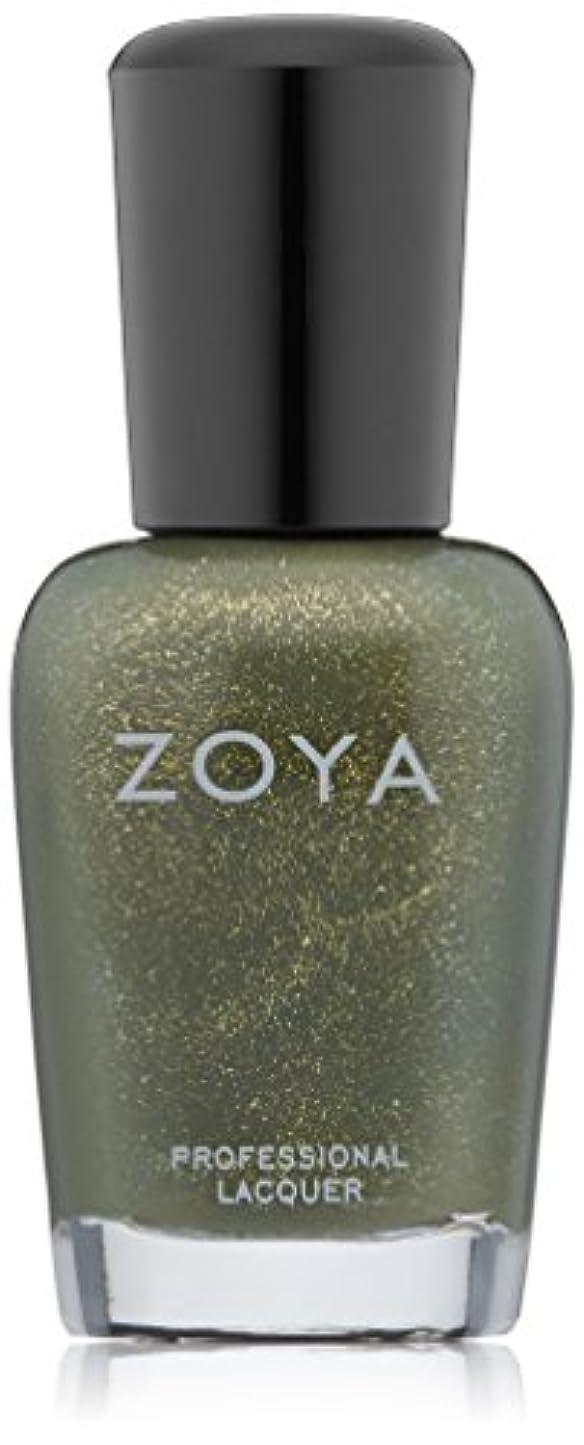 費用世代アメリカZOYA ゾーヤ ネイルカラー ZP573 YARA ヤラ 15ml 明るいゴールドの輝きをたたえた、スモーキーオリーブ マット?グリッター/メタリック 爪にやさしいネイルラッカーマニキュア