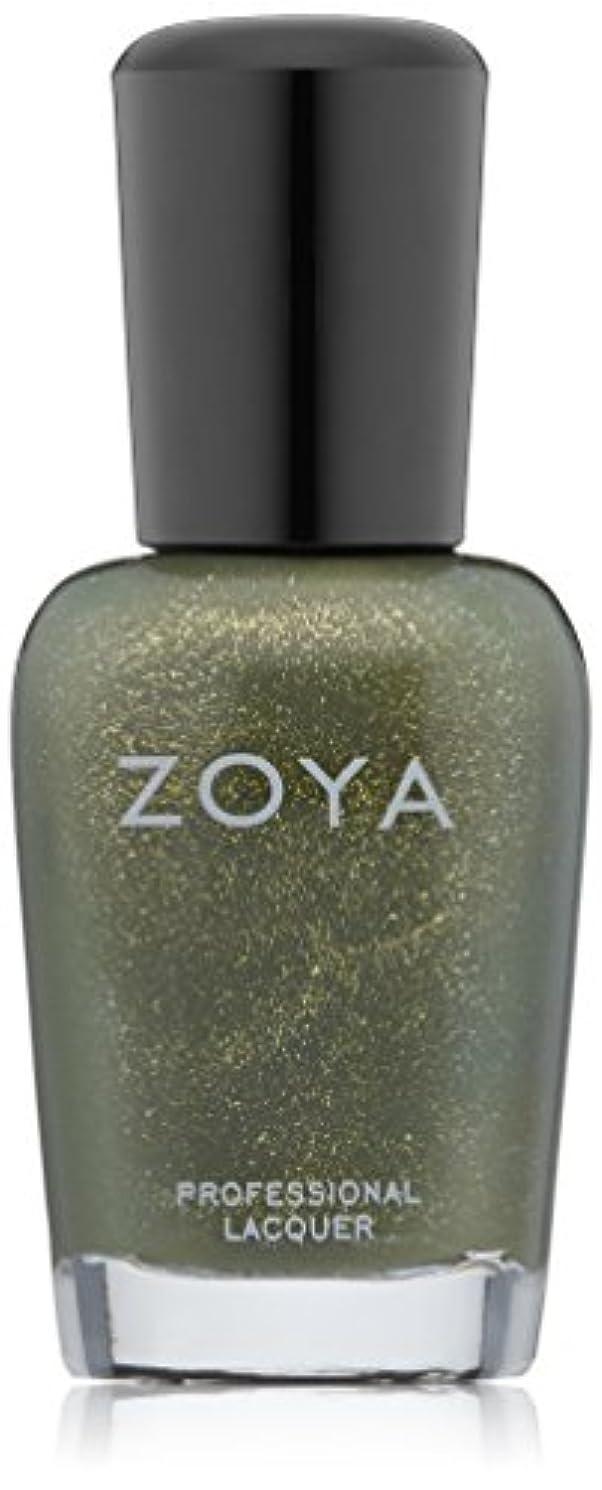 テレビを見る犯罪好奇心ZOYA ゾーヤ ネイルカラー ZP573 YARA ヤラ 15ml 明るいゴールドの輝きをたたえた、スモーキーオリーブ マット?グリッター/メタリック 爪にやさしいネイルラッカーマニキュア