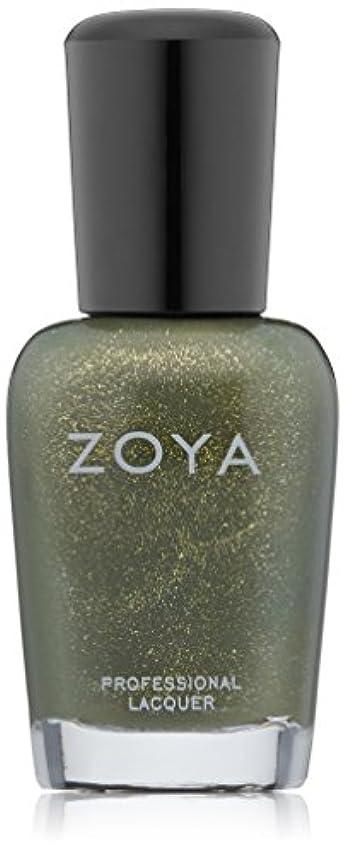 知らせる滞在私のZOYA ゾーヤ ネイルカラー ZP573 YARA ヤラ 15ml 明るいゴールドの輝きをたたえた、スモーキーオリーブ マット?グリッター/メタリック 爪にやさしいネイルラッカーマニキュア