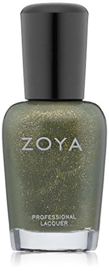 無意味ポイントZOYA ゾーヤ ネイルカラー ZP573 YARA ヤラ 15ml 明るいゴールドの輝きをたたえた、スモーキーオリーブ マット?グリッター/メタリック 爪にやさしいネイルラッカーマニキュア